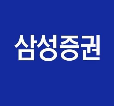 삼성증권 로고