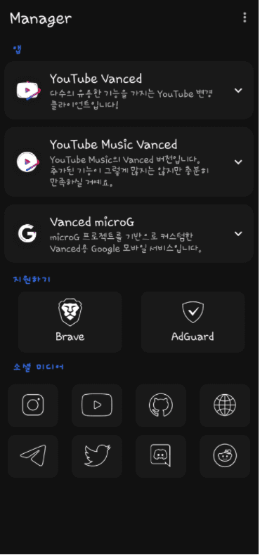 광고 없는 유튜브 아이폰