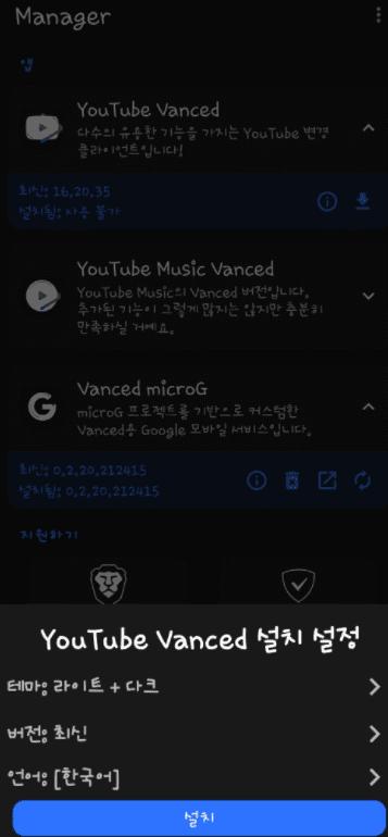 광고 없는 유튜브 apk